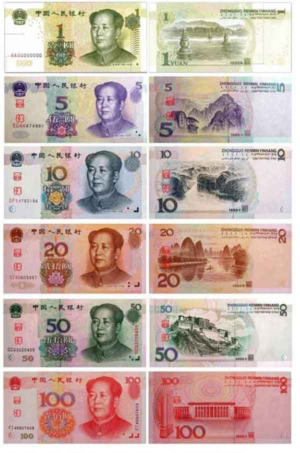 apakah-benar-mata-uang-nkri-mirip-mata-uang-asing-3-finansialku