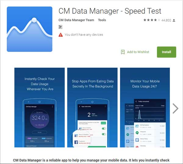 cm data manager app