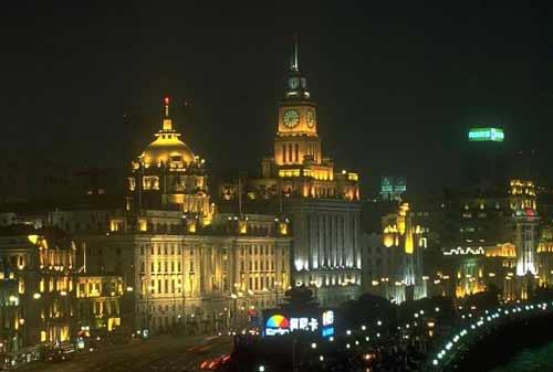 Rumah Termahal Shanghai