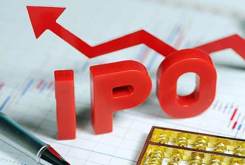 Saham-IPO-2017-0-IPO