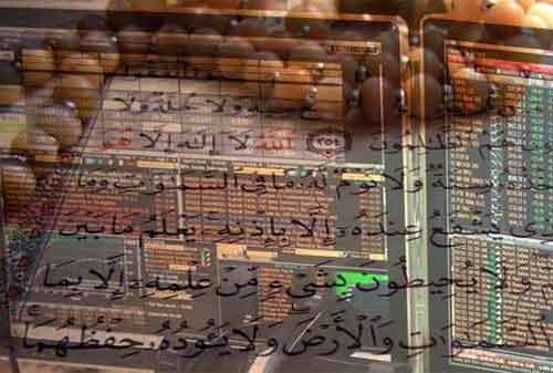 Mengetahui Pilar Keuangan Syariah dan Prinsip Dasar Keuangan Syariah 02 - Finansialku