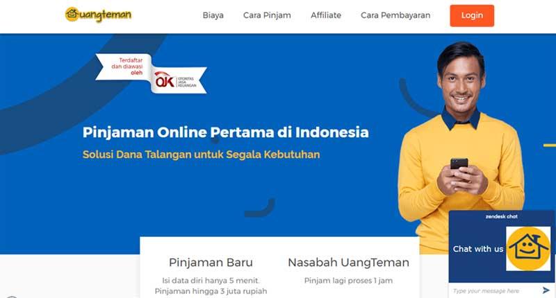 Pilih KTA atau Pinjaman Online, Mana yang Lebih Menguntungkan 04 - Finansialku