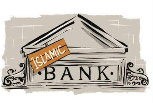 Mengenal Lebih Dekat Tentang Bank Syariah dan Bedanya Dengan Bank Konvensional 02 - Finansialku