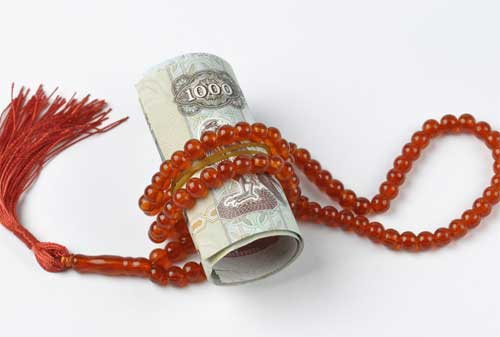 Seperti Apa Kegiatan Usaha Bank Syariah 02 - Finansialku