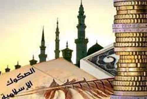 Mengenal Akad Mudharabah Pada Perbankan Syariah 01 Syariah - Finansialku