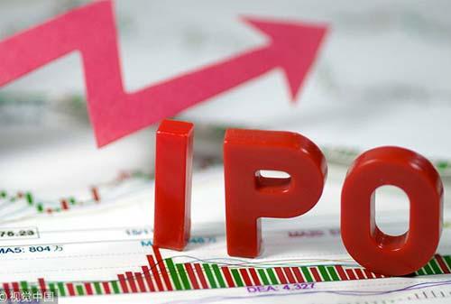 Puluhan-Perusahaan-IPO-2-Finansialku