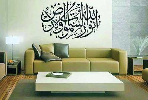 Alasan Mengapa KPR Syariah Terlihat Lebih Mahal Daripada KPR Konvensional 03 Syariah - Finansialku