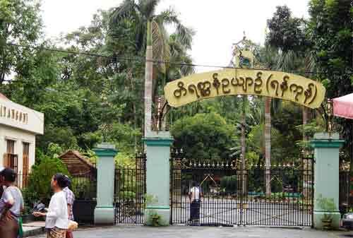 Tempat Wisata Myanmar 08 (Yangon Zoo) - Finansialku