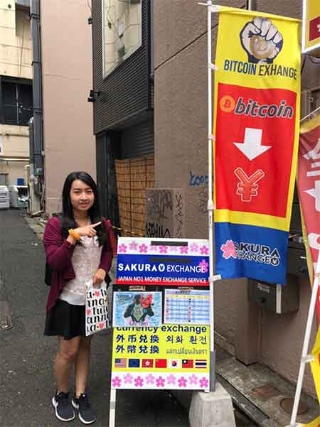 Bitcoin – Mata Uang atau Komoditas Cek Jawabannya Di Sini! 02 Bitcoin Japan - Finansialku