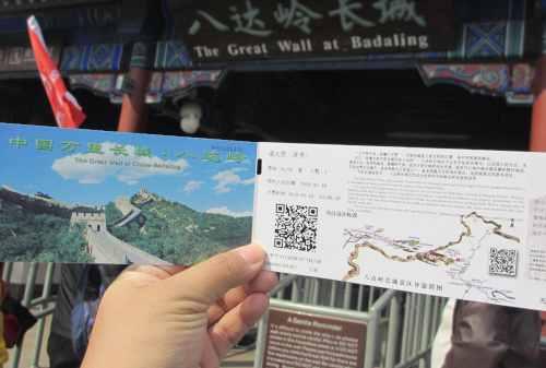 Petualangan Tak Terlupakan Meniti Tembok China 06 - Finansialku