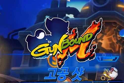 Games Online Pertama 06 (GunBound) - Finansialku