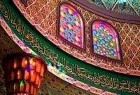 KETUPAT Perhatikan Hal Berikut Sebelum Berinvestasi di Instrumen Investasi Syariah - Finansialku
