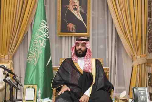 Kata-kata Mutiara Mohammad bin Salman 05 - Finansialku