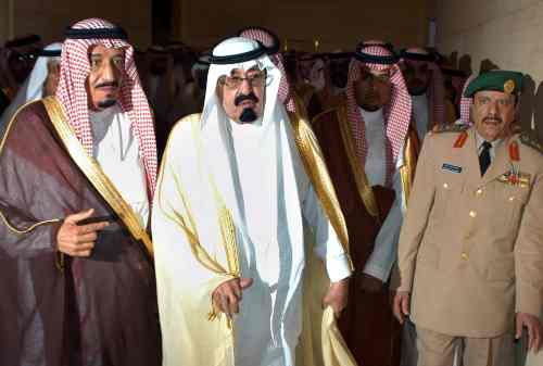 Kepemimpinan Raja Salman Memerintah Arab Saudi dan Menjadi Penjaga 2 Masjid Suci 02 - Finansialku